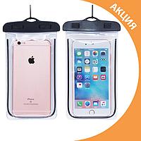 ✨ Универсальный герметичный водонепроницаемый чехол для iphone, айфона, телефона, смартфона ✨