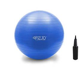 Go Мяч для фитнеса фитбол 4FIZJO 65 см Anti-Burst Blue M41-238063