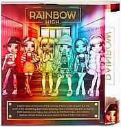 Кукла Санни Медисон Рейнбоу Хай Rainbow Surprise Rainbow High Оригинал MGA, фото 5