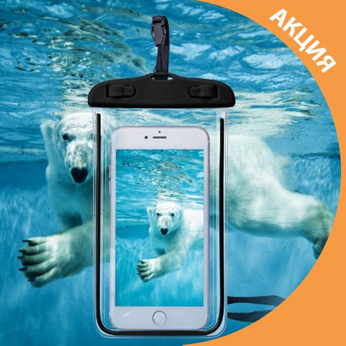 ✨ Чохол для телефону, смартфона, iphone, iphone герметичний водонепроникний оригінальний, корисний подарунок ✨