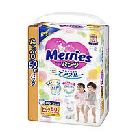 Трусики-подгузники Merries Ultra Jumbo Big ХL 12-22 кг 50 шт 584833 ТМ: Merries