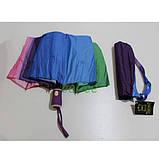Зонт жіночий Веселка складаний напівавтомат Mario Umbrella 10 спиць антиветер Райдужний красивий, фото 5