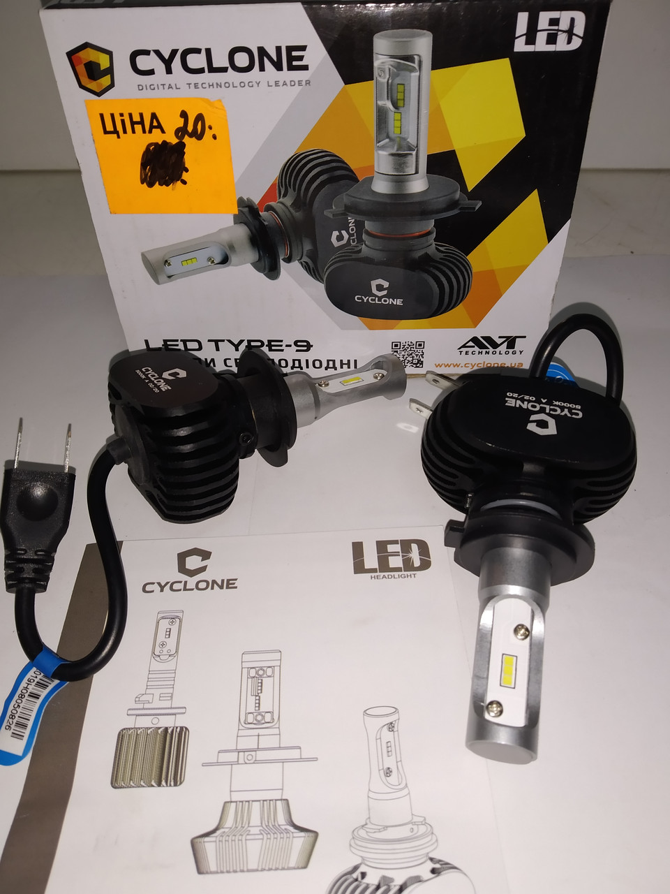 Светодиодные лампы Cyclone LED H7 5000K 4000Lm type 9A