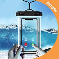 ✨ Водонепроницаемый универсальный чехол для телефона, смартфона,  айфона, iphone полезный аксессуар ✨