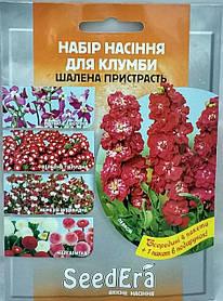 Набор семян Безумная страсть 1,6 г, Seedera