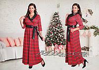 Женское нарядное платье MAXI с кожаным воротником и поясом / батал / красное