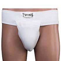 Ахист паху чоловічій TWNS TW-1210 білий