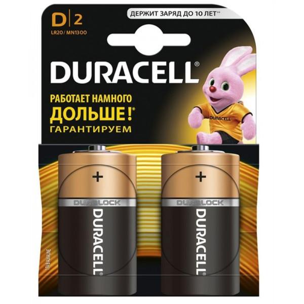 Батарейка Duracell Basic D/LR20 BL 2шт
