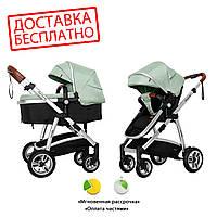 Детская универсальная коляска трансформер 2 в 1 Fortuna CARRELLO CRL-9001 (ЦВЕТА В НАЛИЧИИ)