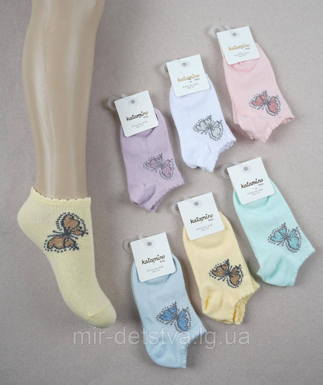 Детские хлопковые носки ТМ Katamino оптом р.5-6 (24-26 см)
