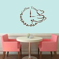 Інтер'єрна вінілова декоративна наклейка годинник Coffee Time (наклейки на кухню кавові зерна плівка декор)