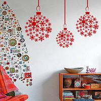 Новогодняя наклейка Шары из снежинок (виниловые, самоклеющиеся, снежинки, снег, шарики, новый год), фото 1