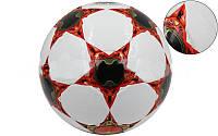 Мяч футзал №4 Ламин. PU CHAMPIONS LEAGUE FB-4655 (5 сл., сшит вручную)