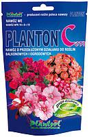 Planton Cote. Удобрение для балконных и садовых растений, 200г
