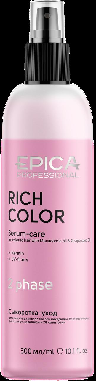 EPICA Rich Color Двофазна сироватка-догляд для фарбованого волосся, 300мл
