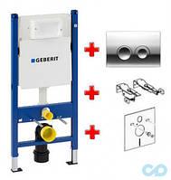 Система инсталляции для унитаза Geberit 458.126.00.1 с креплением и кнопкой