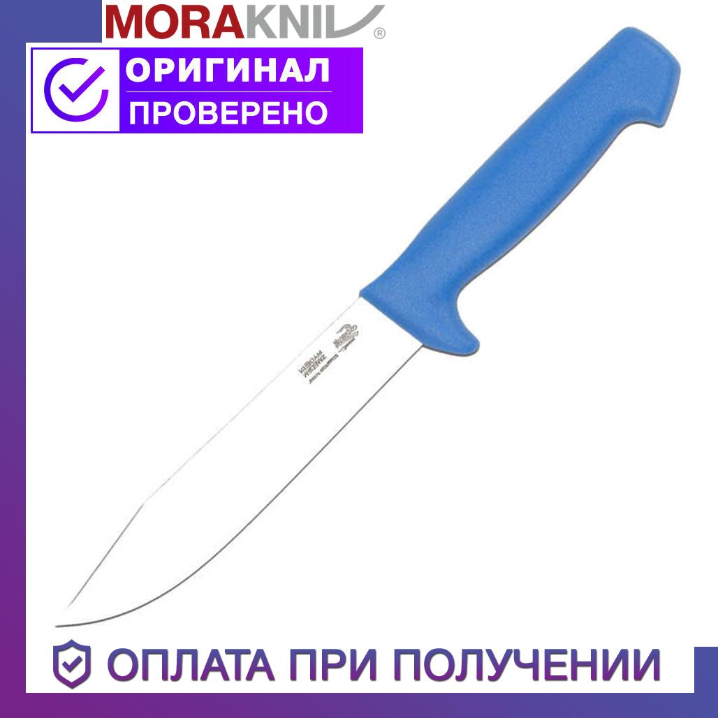 Ніж Mora Frosts 1040SP професійний обробний Мора Fish slaughter для риби