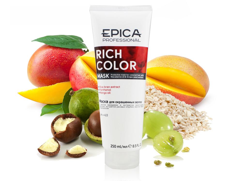 EPICA Rich Color Маска д / фарбованого волосся, 250мл. (З маслом макадамії і екстрактом виноградних