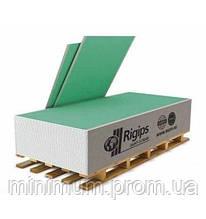 RIGIPS ГКЛ Волога 12,5 мм 2500 * 1200 * 12,5 мм ( Рігіпс/Регипс)