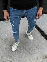 Крутые джинсы мужские зауженные голубые рваные