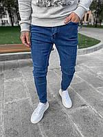 Крутые джинсы мужские зауженные синие Slim Fit