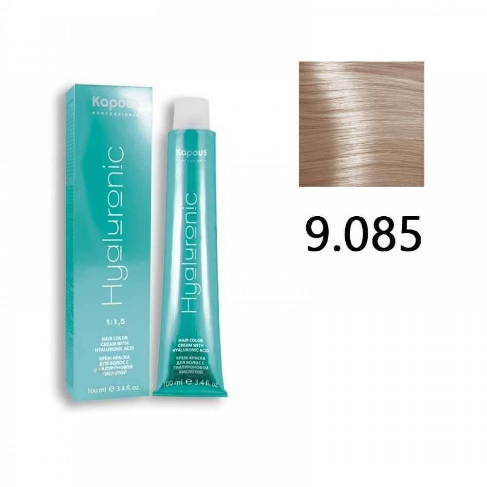 Крем-Краска Для Волос KAPOUS Hyaluronic Acid 9.085 Очень Светлый Блондин Пастельный Розовый, 100 Мл
