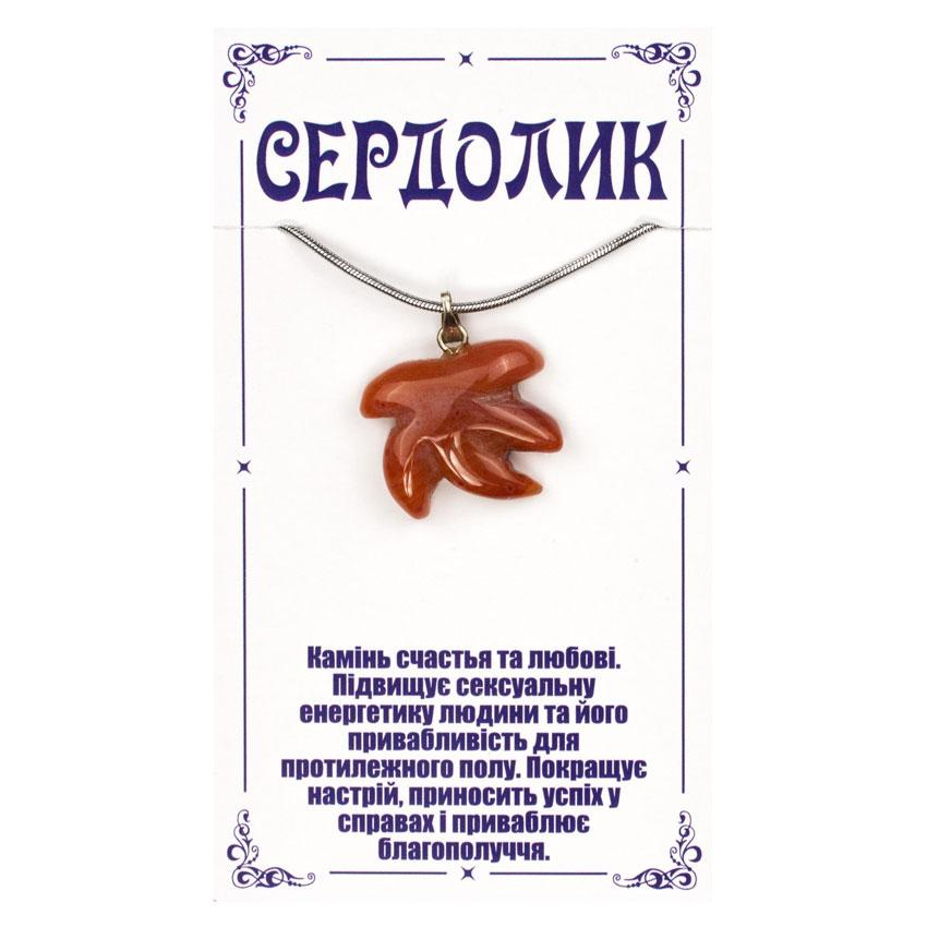 Кулон из натурального сердолика Каннабис