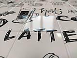 Пластиковая панель флет уайт  960 * 485мм 1 шт, фото 3