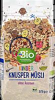 Органические фруктовые мюсли для детей dm Bio Müsli Knusper für Kinder, 375 гр