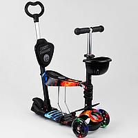 Детский самокат Best Scooter с принтом 5в1 21700