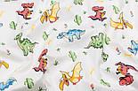 """Тканина сатин """"Динозаврики: червоні, зелені, жовті"""", №3268с, фото 2"""