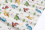 """Тканина сатин """"Динозаврики: червоні, зелені, жовті"""", №3268с, фото 4"""