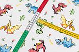 """Тканина сатин """"Динозаврики: червоні, зелені, жовті"""", №3268с, фото 5"""