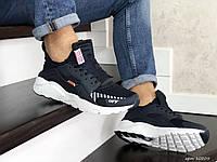 Мужские кроссовки Baas (темно-синие с белым) Демисезонные Летние кроссовки Бас