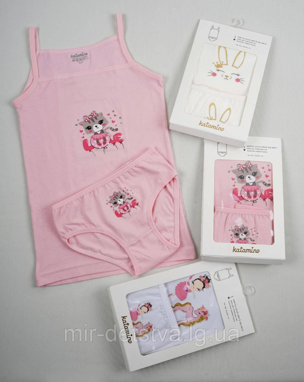 Комплект (майка+трусики) для девочки TM Katamino оптом, Турция р.3-4 года (98-104 см)