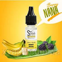 "Ароматизатор Solub ""Berry nana"" со вкусом ежевика банан 5 мл"