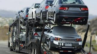 Імпортні Легкові Автомобілі