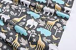 """Тканина сатин """"Блакитні бегемоти, жирафи і слони на графітовому тлі"""", №3270с, фото 5"""