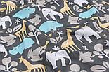 """Тканина сатин """"Блакитні бегемоти, жирафи і слони на графітовому тлі"""", №3270с, фото 3"""