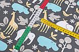 """Тканина сатин """"Блакитні бегемоти, жирафи і слони на графітовому тлі"""", №3270с, фото 4"""