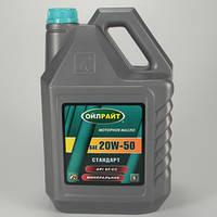 Мінеральне масло 15w-40, 15w50, 20w50