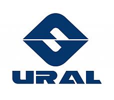 УРАЛ (Уральский автомобильный завод)