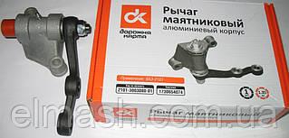 Рычаг маятниковый ВАЗ 2101 на подшипниках (корпус алюминий) <ДК>