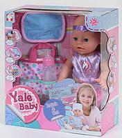 Пупсик функциональный 32 см для девочек от 3 лет, с аксессуарами Детский пупс, кукла, игрушка, подарок
