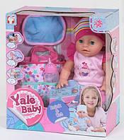 Пупсик 5 функцій 32 см для дівчаток від 3 років з аксесуарами Дитячий пупс лялька подарунок для дівчинки