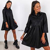 Платье женское кожаное 1005 (44-48 универсал) (цвета: чёрный) СП, фото 1