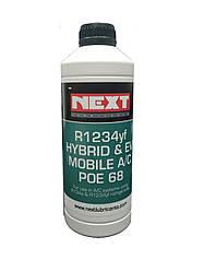 Масло для автокондиционеров (для гибридов и электромобилей) NEXT POE68 для а/к R1234yf, Нидерланды