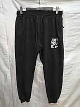 Спортивные штаны мужские Jager Fable на манжетах трикотажные демисезонные