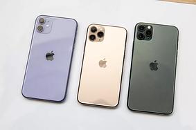 Apple iPhone в рассрочку