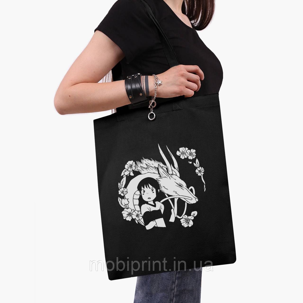 Еко сумка шоппер чорна Тихиро Огино Сен і Хаку Віднесені примарами (Spirited Away) (9227-2647-2) 41*35 см